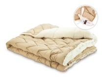 Warm And Cozy fűthető takaró